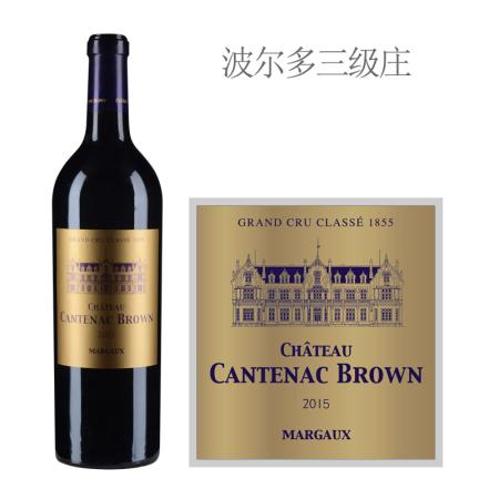 2015年肯德布朗酒庄红葡萄酒