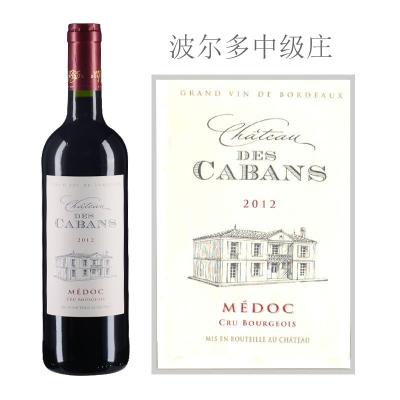 2012年嘉宾酒庄红葡萄酒