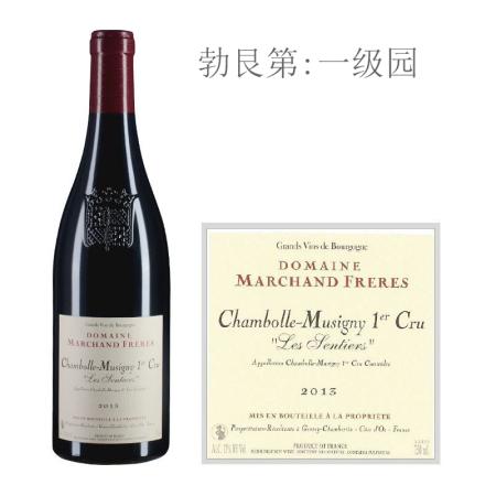 2013年马尔尚兄弟酒庄圣迪尔(香波-慕西尼一级园)红葡萄酒