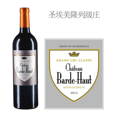 2012年巴德酒庄红葡萄酒