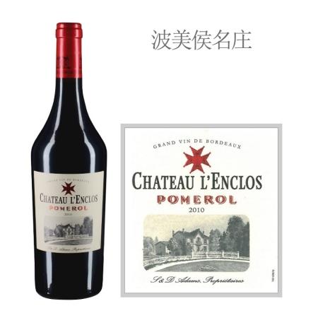 2010年朗克洛城堡红葡萄酒