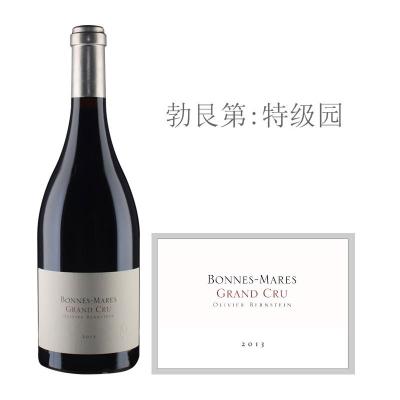 2013年柏恩斯坦(波内-玛尔特级园)红葡萄酒