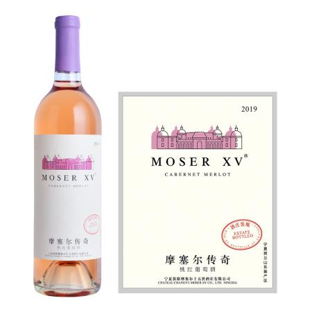 2019年摩塞尔传奇桃红葡萄酒
