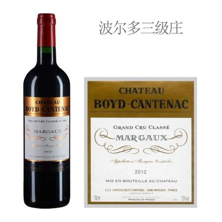 2012年贝卡塔纳庄园红葡萄酒