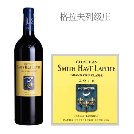 2018年史密斯拉菲特酒庄红葡萄酒