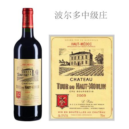 2009年上慕琳塔酒庄红葡萄酒