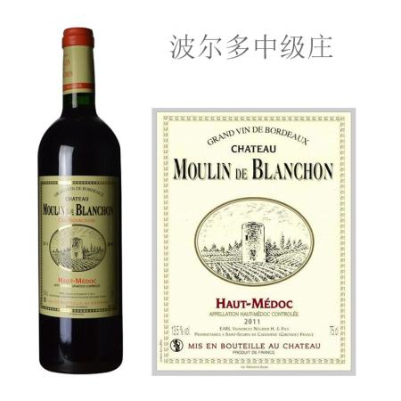 2011年白豹城堡红葡萄酒