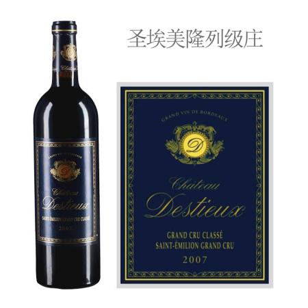2007年迪斯特酒庄红葡萄酒