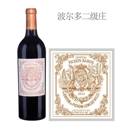 2017年碧尚男爵酒庄红葡萄酒