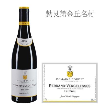 2013年诺丁酒庄青松(佩尔南-韦热莱斯村)白葡萄酒