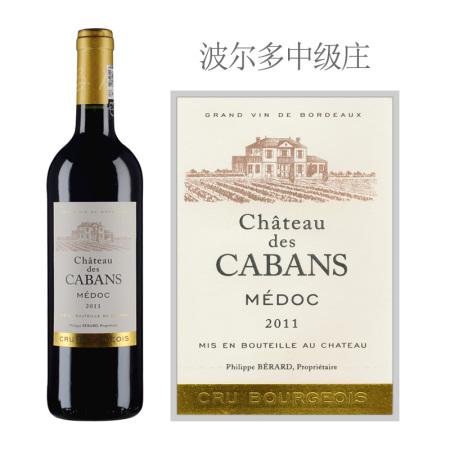 2011年嘉宾酒庄红葡萄酒
