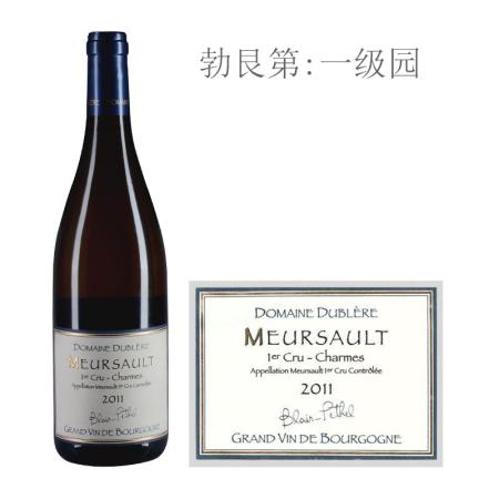 2011年都柏莱酒庄香牡(默尔索一级园)白葡萄酒