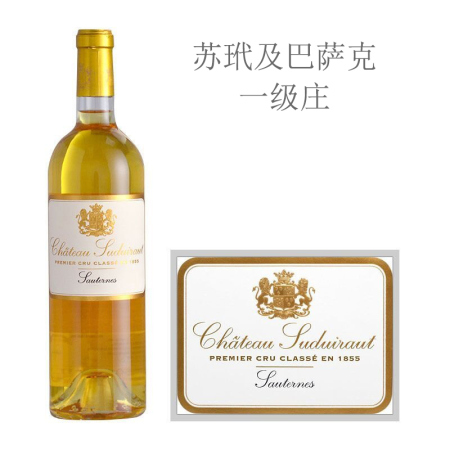2020年旭金堡酒庄贵腐甜白葡萄酒