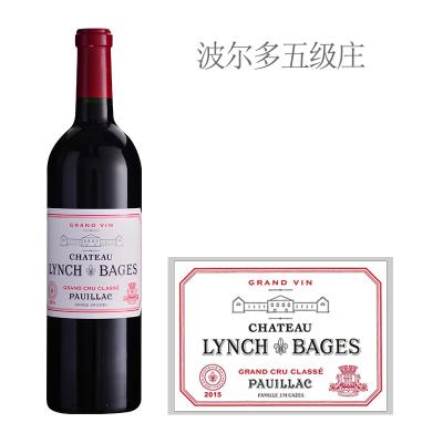 2015年靓茨伯庄园红葡萄酒