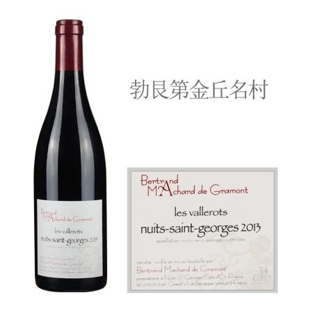 2013年贝特朗酒庄瓦勒侯(夜圣乔治村)红葡萄酒