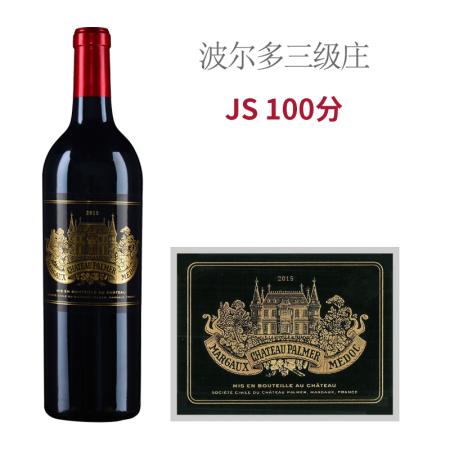 2015年宝马庄园红葡萄酒