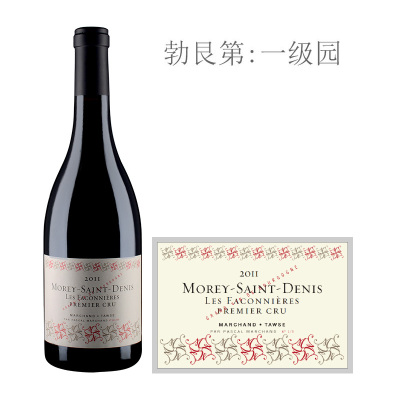 2011年图诗芳康尼(莫雷-圣丹尼一级园)红葡萄酒