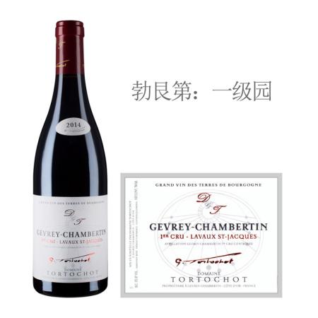 2014年多尔修庄园圣-雅克(热夫雷-香贝丹一级园)红葡萄酒