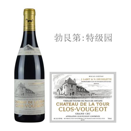 2014年德莱图酒庄(伏旧特级园)老藤红葡萄酒