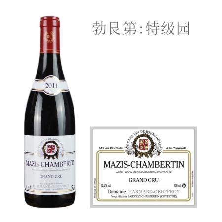 2011年阿曼-杰夫酒庄(玛兹-香贝丹特级园)红葡萄酒