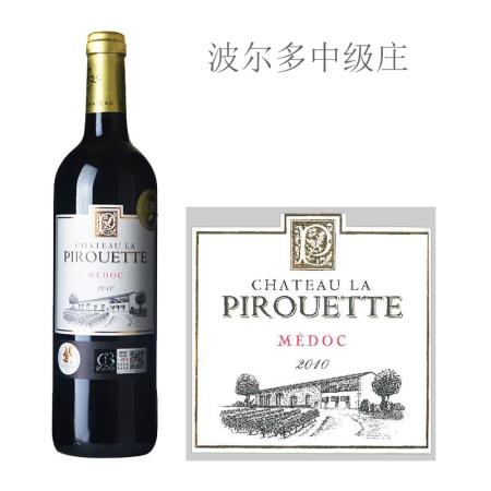 2010年跃马酒庄红葡萄酒