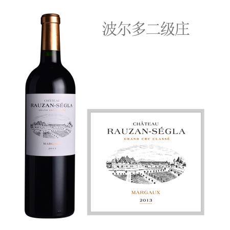 2013年鲁臣世家庄园红葡萄酒