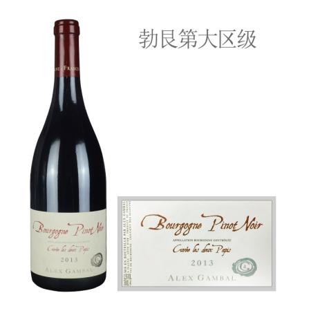 2013年亚力士甘宝酒庄帕皮斯特酿红葡萄酒