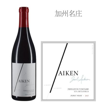 2013年艾肯圣塔丽塔山黑皮诺红葡萄酒