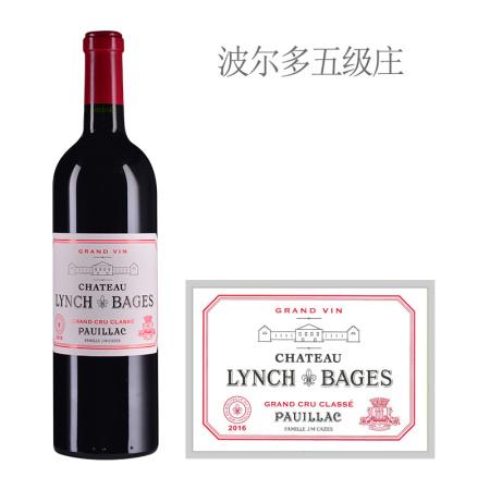 2016年靓茨伯庄园红葡萄酒