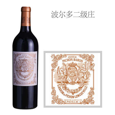 2019年男爵古堡红葡萄酒