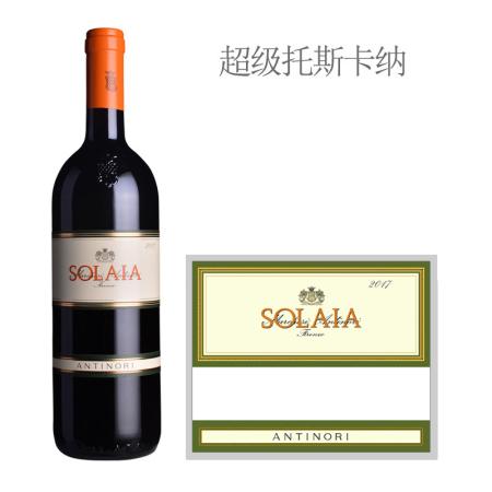 2017年索拉雅红葡萄酒