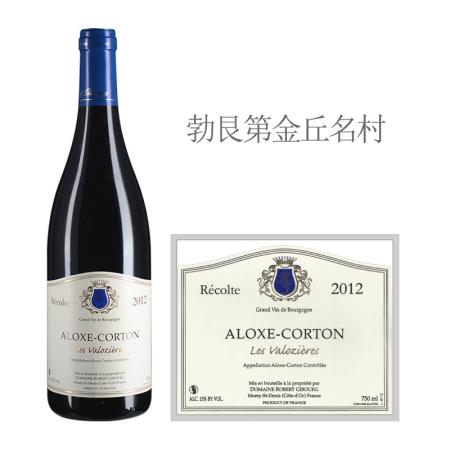 2012年吉伯格酒庄瓦罗泽(阿罗克斯-科尔登村)红葡萄酒