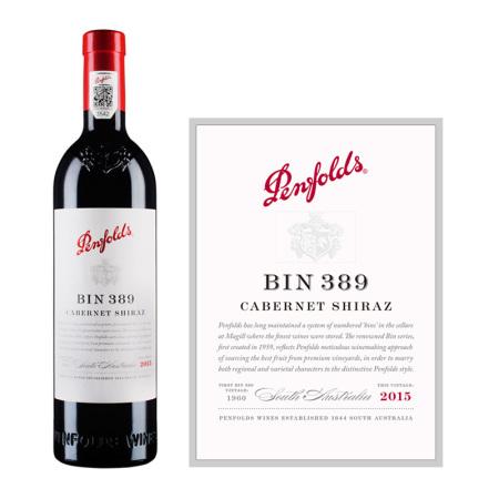 2015年奔富BIN389赤霞珠设拉子红葡萄酒