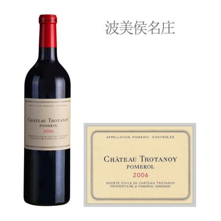 2006年卓龙酒庄红葡萄酒