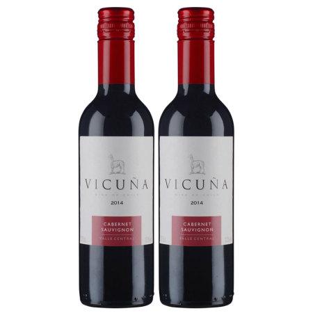 干露羊驼赤霞珠红葡萄酒375ml双支(小瓶装)