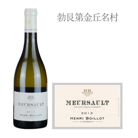 2013年布瓦洛酒庄(默尔索村)白葡萄酒