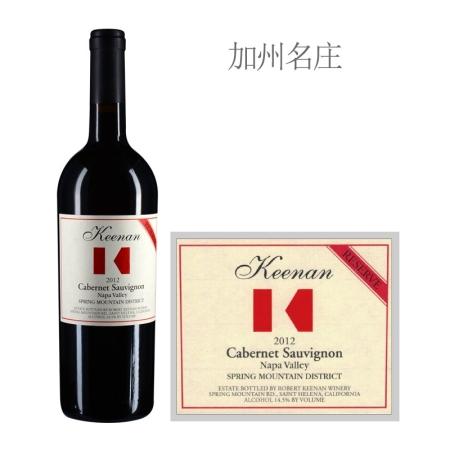 2012年琪兰酒庄珍藏赤霞珠红葡萄酒