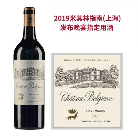 2015年百家富城堡红葡萄酒