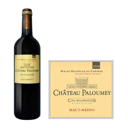 2006年帕洛美城堡红葡萄酒