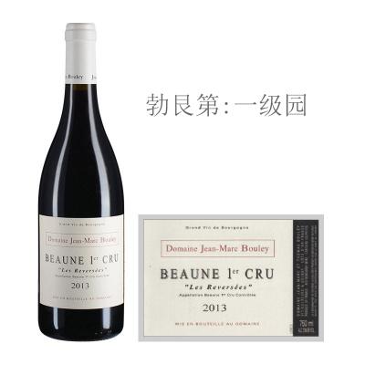 2013年宝丽庄园雷沃斯(伯恩一级园)红葡萄酒