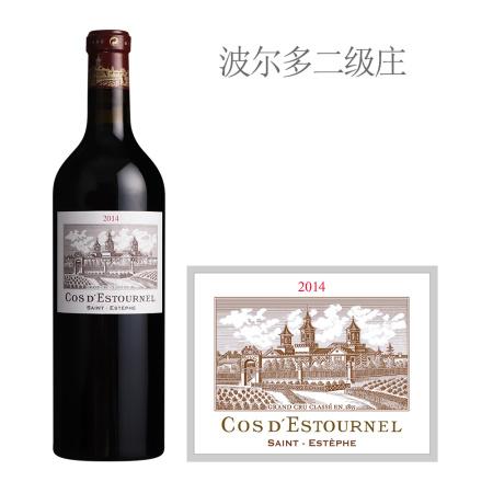 2014年爱士图尔庄园红葡萄酒