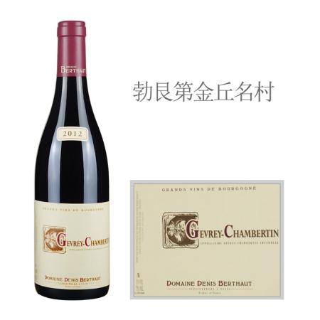 2012年贝铎酒庄(热夫雷-香贝丹村)红葡萄酒