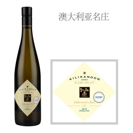 2019年歌浓酒庄雷司令干白葡萄酒(6K)