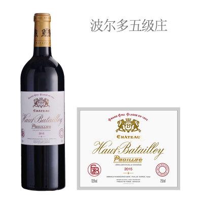 2015年奥巴特利酒庄红葡萄酒