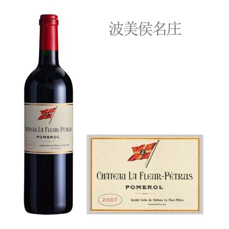 2007年柏图斯之花酒庄红葡萄酒