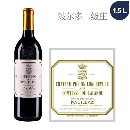 2018年碧尚女爵酒庄红葡萄酒(1.5L大瓶装)