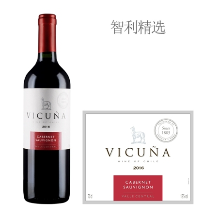 2016年干露羊驼赤霞珠红葡萄酒