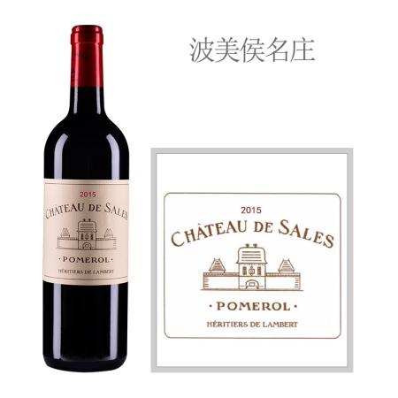 2015年萨乐斯酒庄红葡萄酒