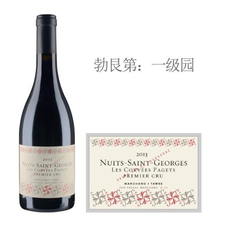 2013年图诗科威(夜圣乔治一级园)红葡萄酒