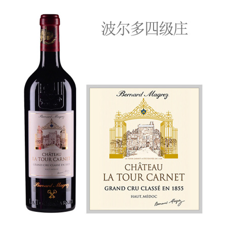 2020年拉图嘉利城堡红葡萄酒